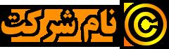 تولید و قیمت خرید و فروش  میل لنگ، میل سوپاپ، شاتون، پیستون و سرسیلندر | اتو پارت ایران